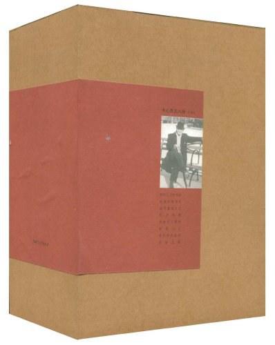 木心作品八种-好书天下